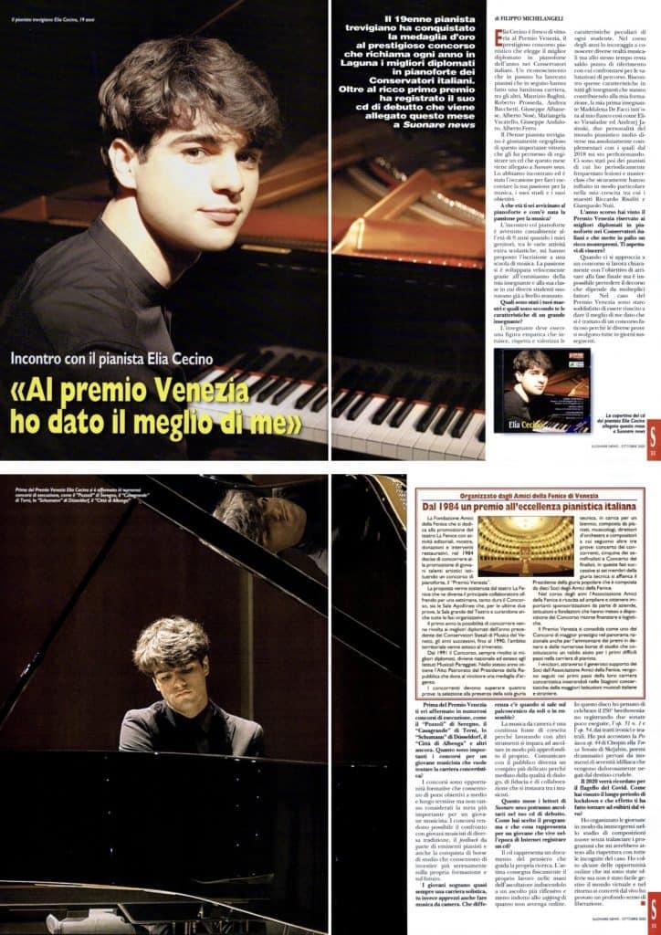 Elia Cecino premio Venezia